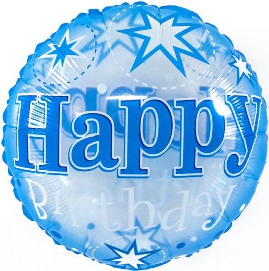 Голубой прозрачный круг С Днем Рождения шар фольгированный с гелием