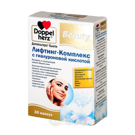 Доппельгерц Бьюти Лифтинг-Комплекс с гиалуроновой кислотой, капсулы, 30 шт.