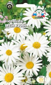 НИВЯНИК МЕЙ КУИН (СеДеК)