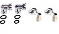 Комплектация для полотенцесушителя Двин К-3 хром