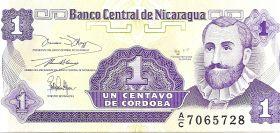1 сентаво Никарагуа 1991