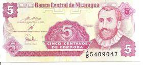 5 сентаво Никарагуа 1991