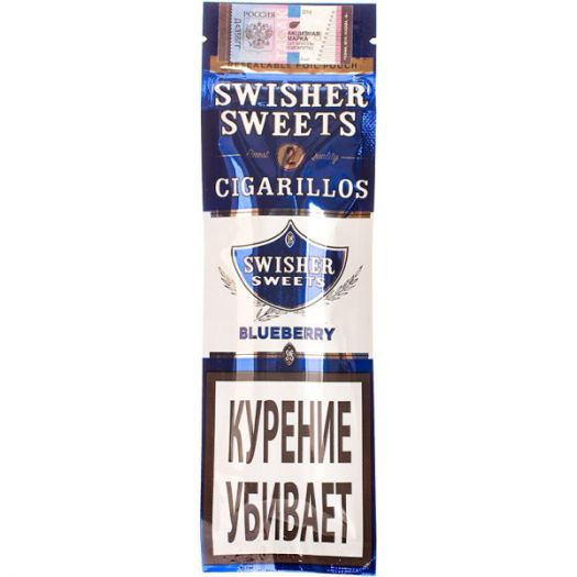 Сигариллы Swisher Sweets Blueberry (2 шт)