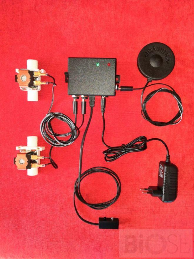 Система бесконтактного управления водопотреблением (СБУВ) «Аква-Золушка»