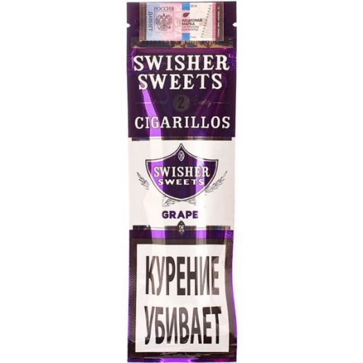 Сигариллы Swisher Sweets Grape (2 шт)