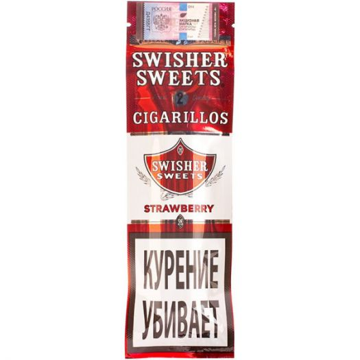 Сигариллы Swisher Sweets Strawberry (2 шт)