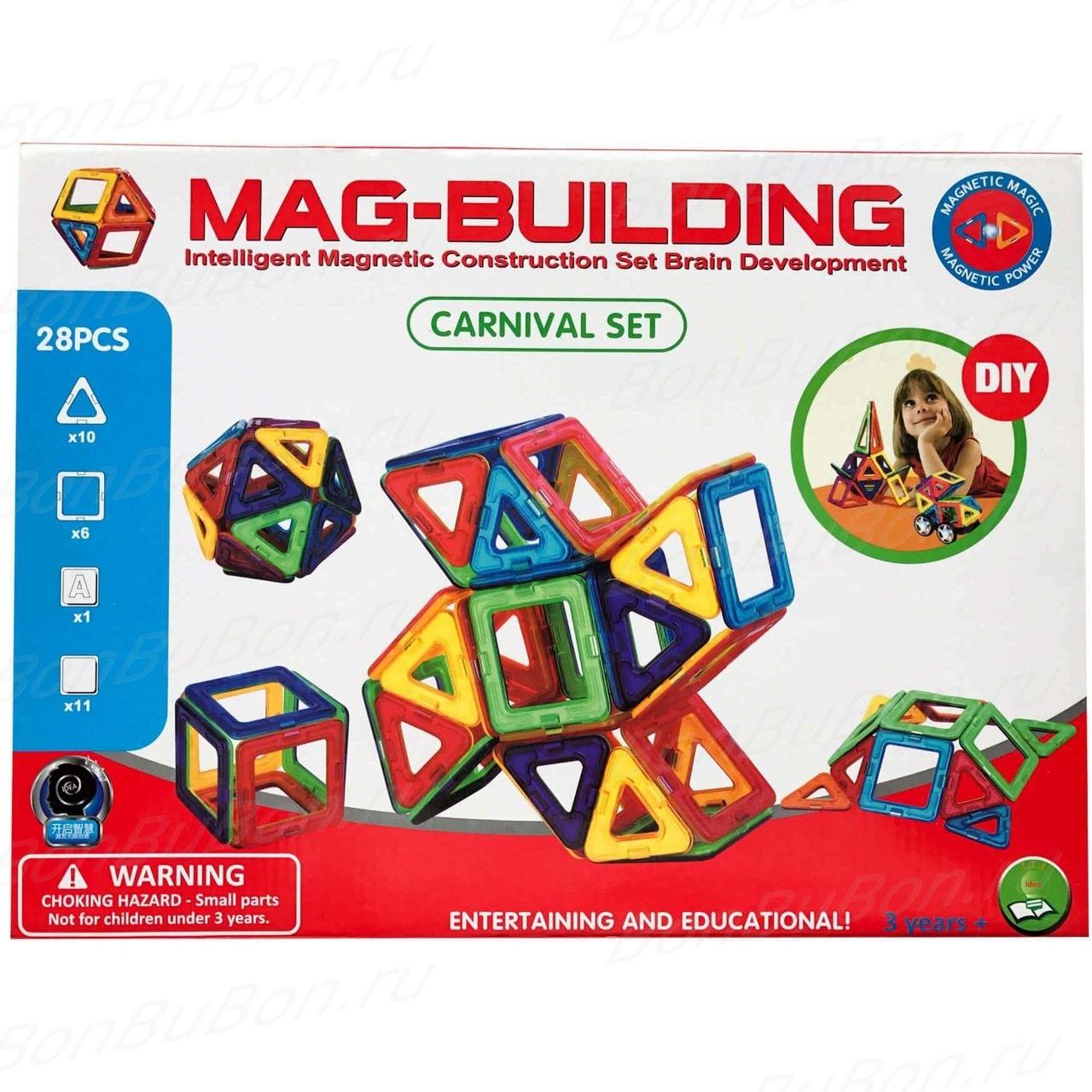 Магнитный конструктор 28 элементов