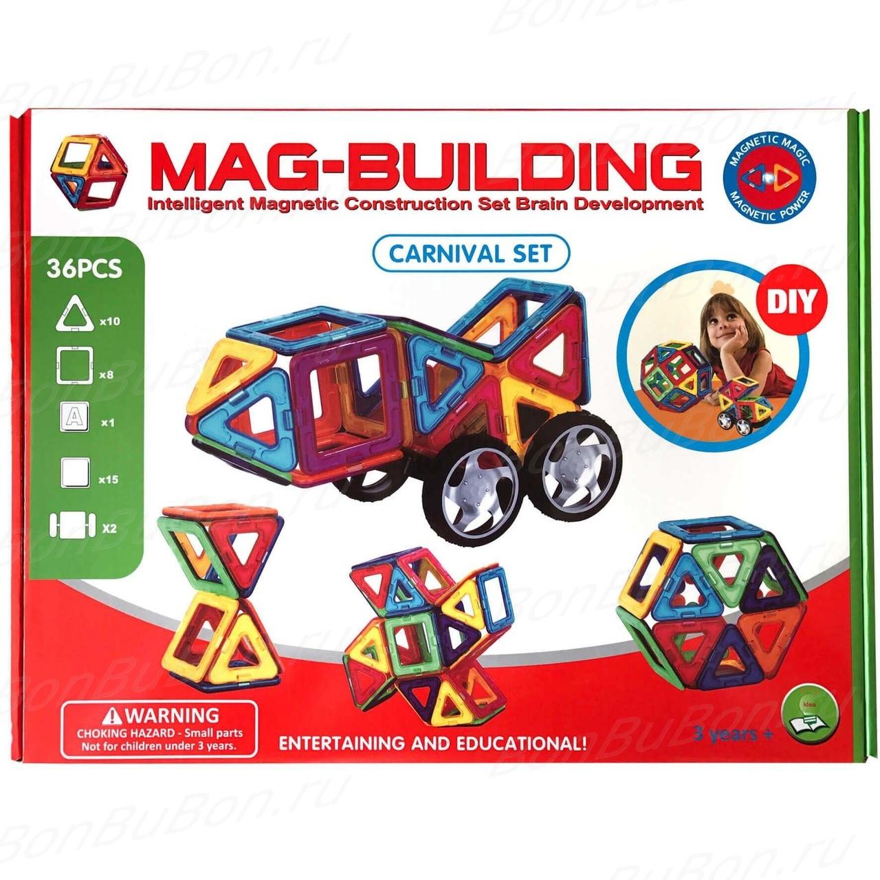 Магнитный конструктор 36 элементов