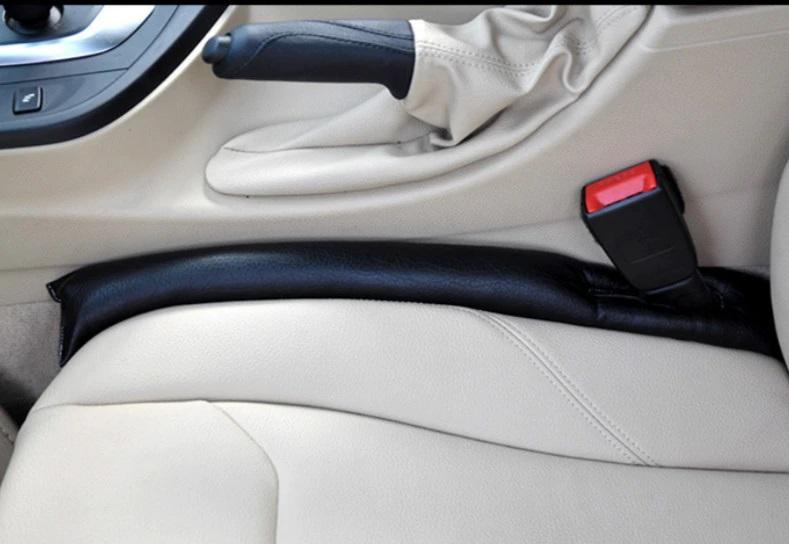 Автомобильная ловушка между сиденьем и консолью