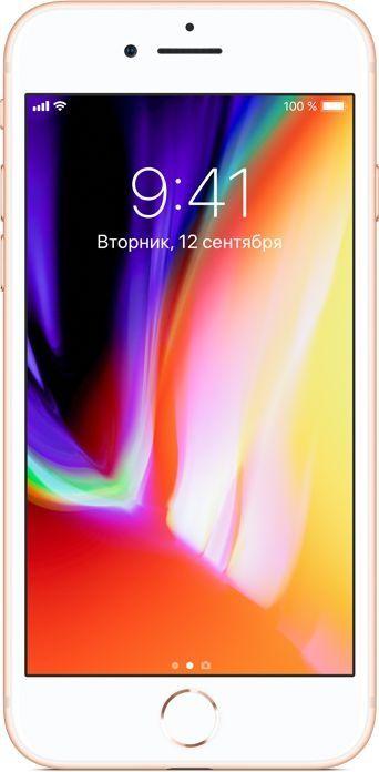 Apple iPhone 8 64GB (золотистый)
