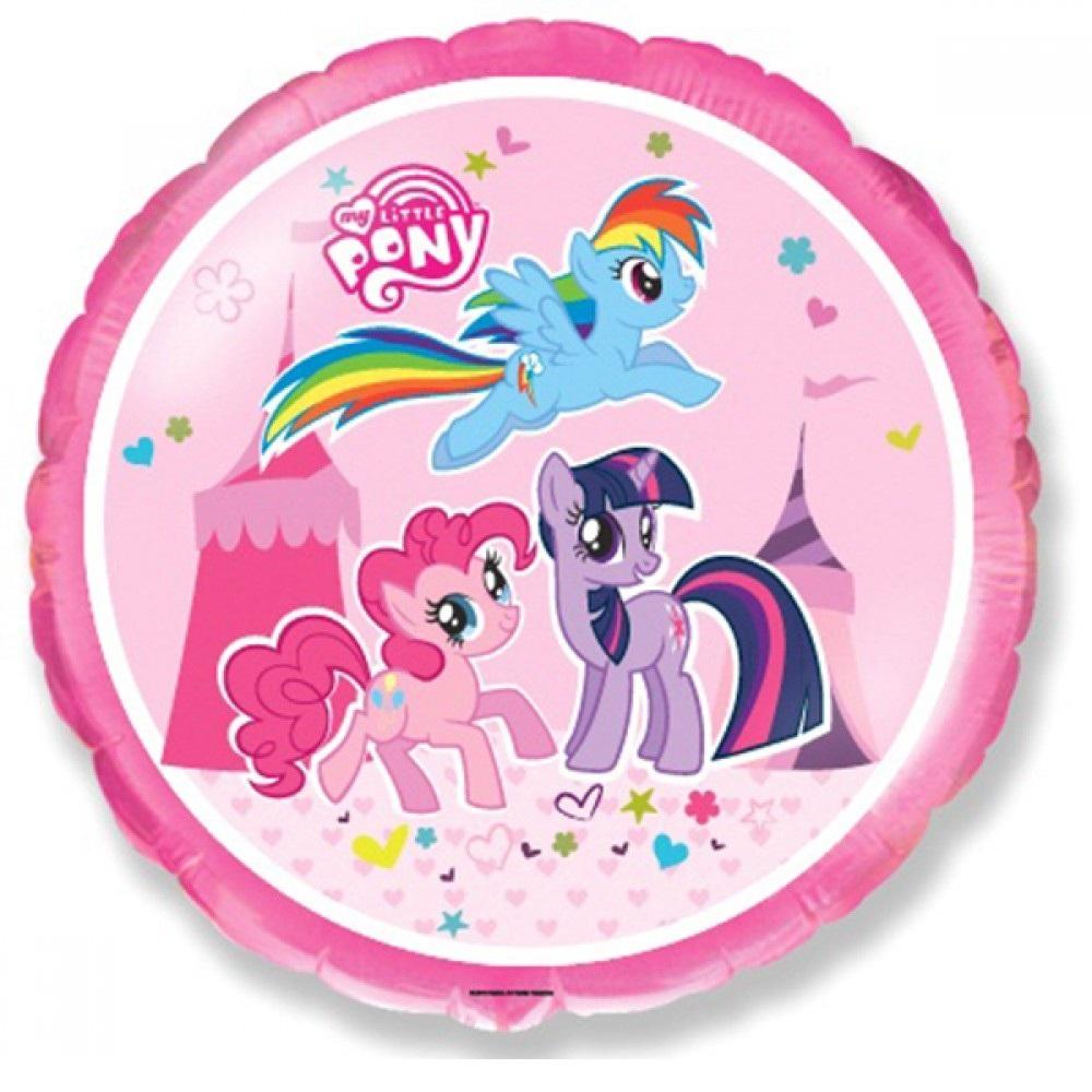 Моя Маленькая Пони круглый шар фольгированный с гелием