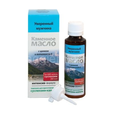 Каменное масло с цинком и витамином Е для мужчин,  50 мл