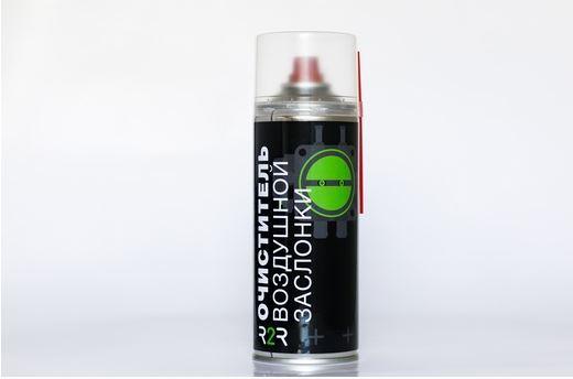 Очиститель воздушной заслонки (карбюратора) R2R (520 мл.) 12 шт./кор.