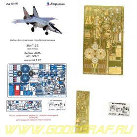 МиГ-25 (ICM)