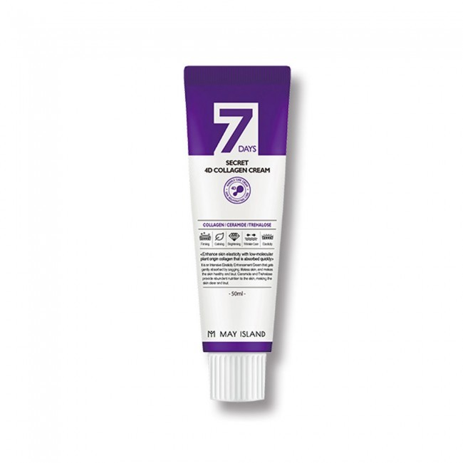 Collagen Крем с коллагеном 7 Days Secret 4D Collagen Cream 50мл