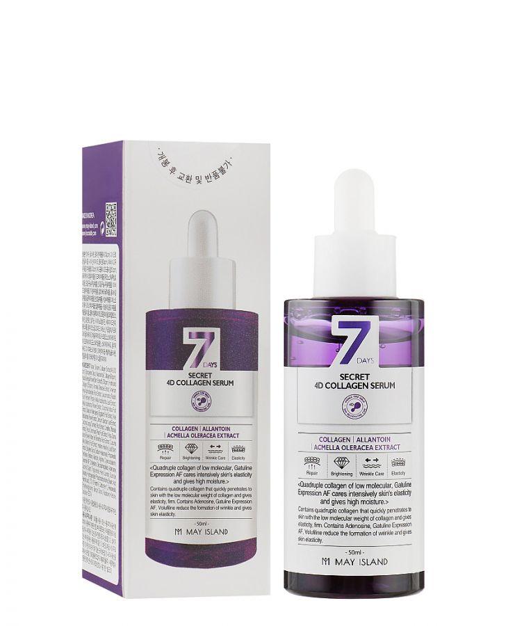 Сыворотка 7 Days Secret 4D Collagen Serum 50мл
