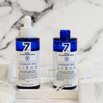 Сыворотка с гиалуроновой кислотой May Island Seven Days SECRET 4D HYALURONIC Serum 50мл