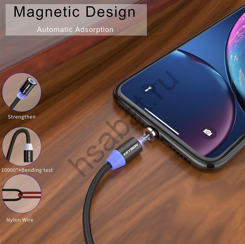 Магнитный usb-кабель для быстрой зарядки KEYSION