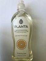 Эко Средство для мытья посуды Апельсин Planta,500мл