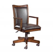 Кресло HAMLYN H527-01A руководителя