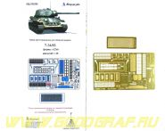 Т-34/85 (ICM)