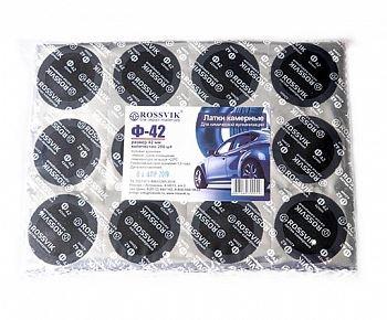 Латки круглые Ф42, 200 шт. пакет
