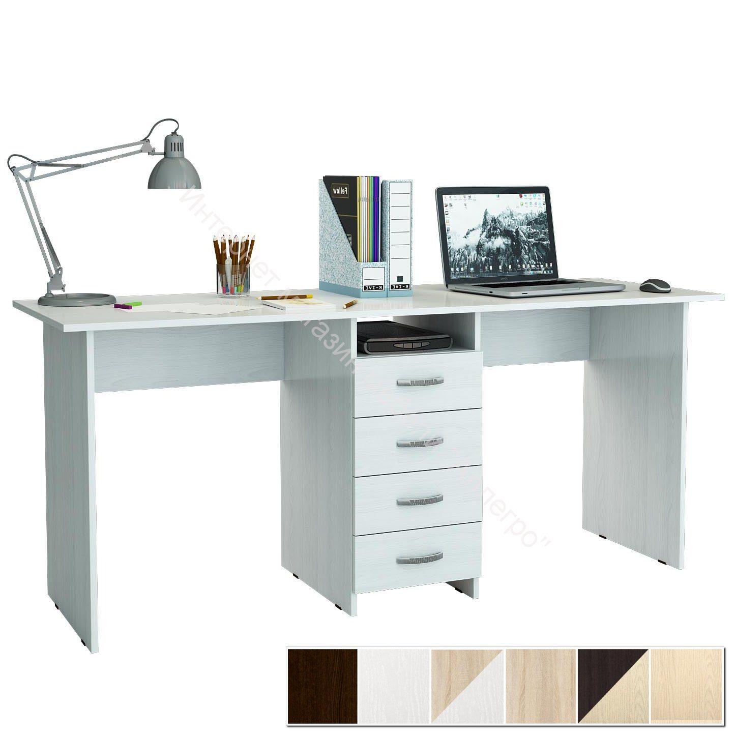 Стол письменный Тандем-2 для двоих (0120)