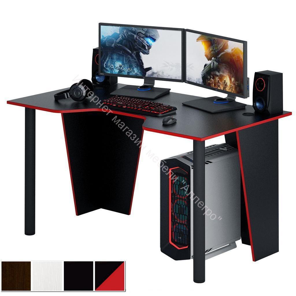 Стол компьютерный Форсаж-2