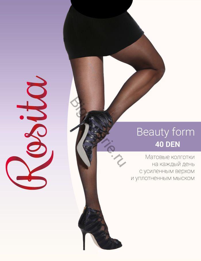 Колготки Beauty Form черные 40 den