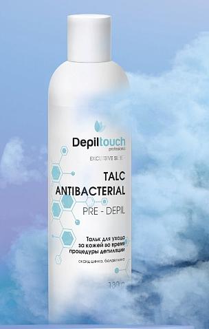 Тальк антибактериальный, 130 гр. Depiltouch Exclusive series