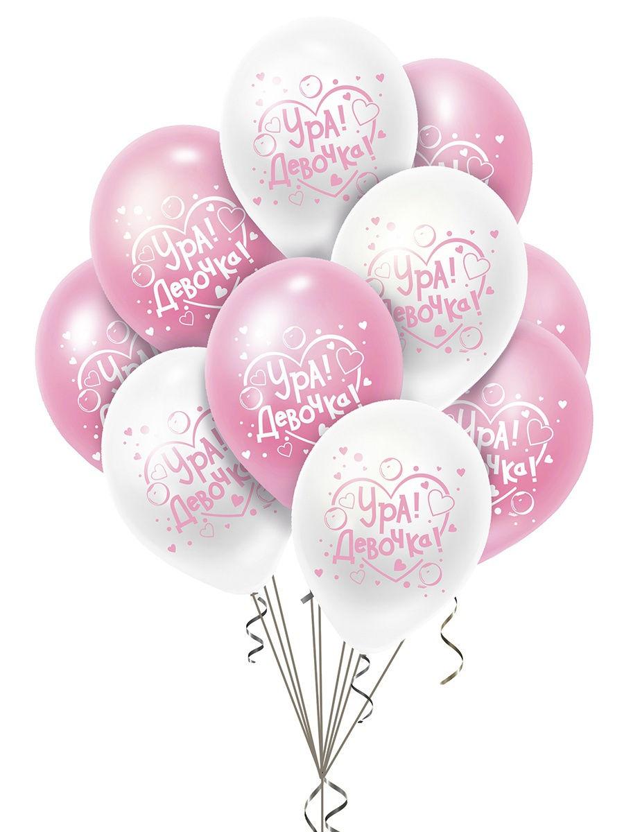 Набор воздушных шаров с рисунком Ура девочка - 10шт