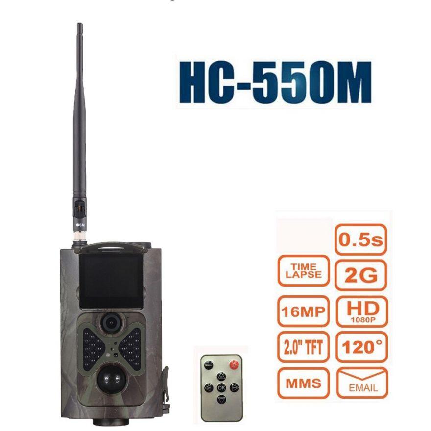 Фотоловушка Филин 120 MMS (HC-550M)