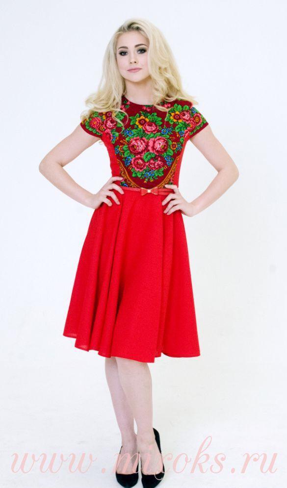 Платье летнее красное мини
