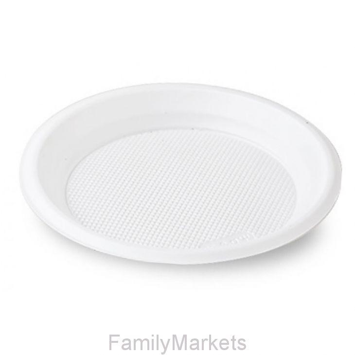 Бессекционная тарелка Р ПС D=20.5 см, 100 шт