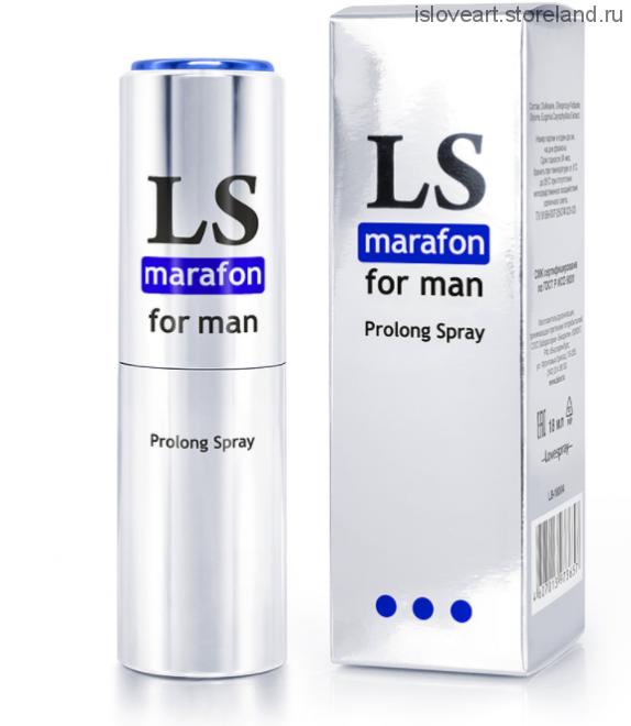 LOVESPRAY MARAFON спрей для мужчин (пролонгатор) 18мл