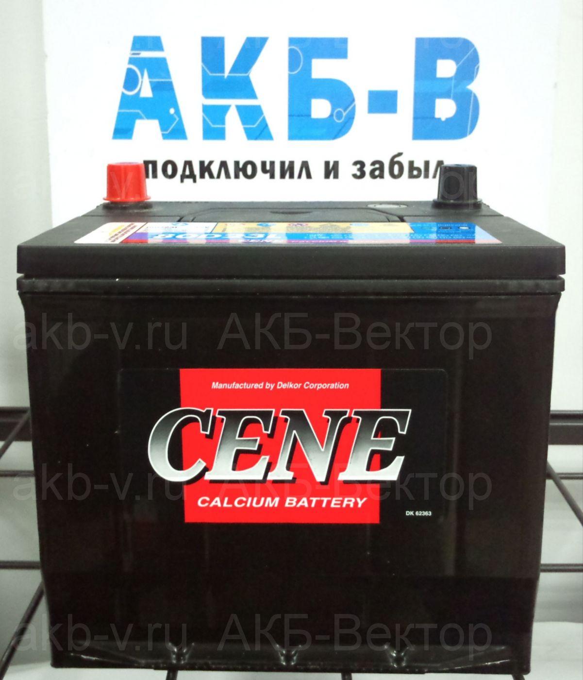 Cene 55Ач 490А(EN) широкие клеммы (65B24LS)