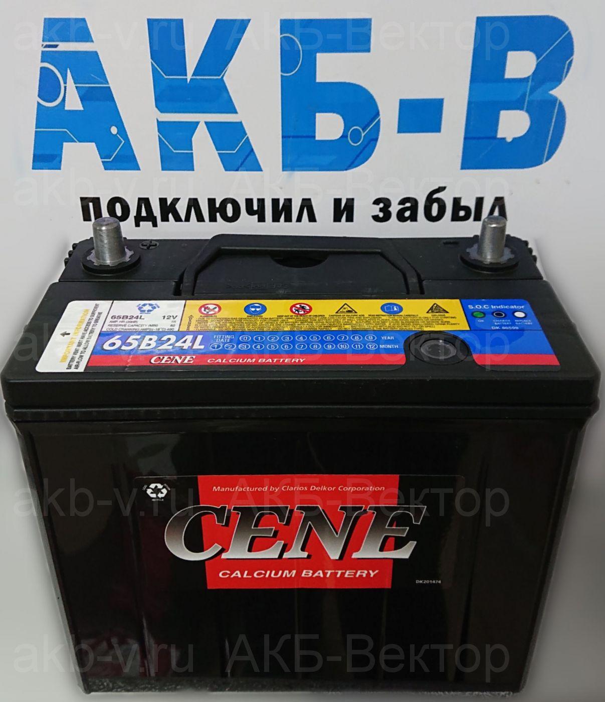 CENE 55Ач 490А(EN) узкие клеммы