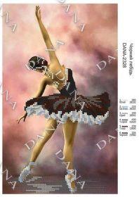 Dana DANA-2328. Чёрный Лебедь схема для вышивки бисером купить оптом в магазине Золотая Игла