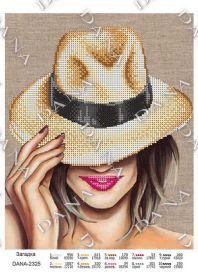 Dana DANA-2325. Загадка схема для вышивки бисером купить оптом в магазине Золотая Игла