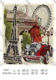 Dana DANA-2324. Париж схема для вышивки бисером купить оптом в магазине Золотая Игла