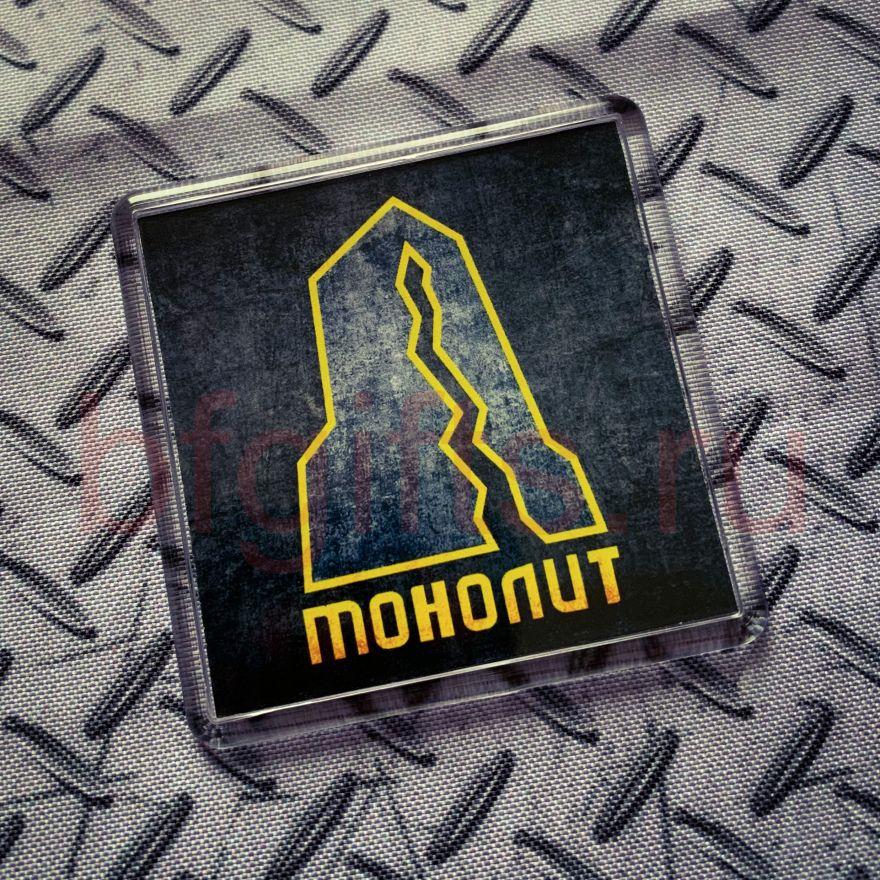 Акриловый магнит Монолит