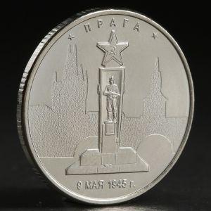 "Монета ""5 руб. 2016 Прага"""