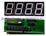 Self-service Car wash Controller TMS-4.0 (English)