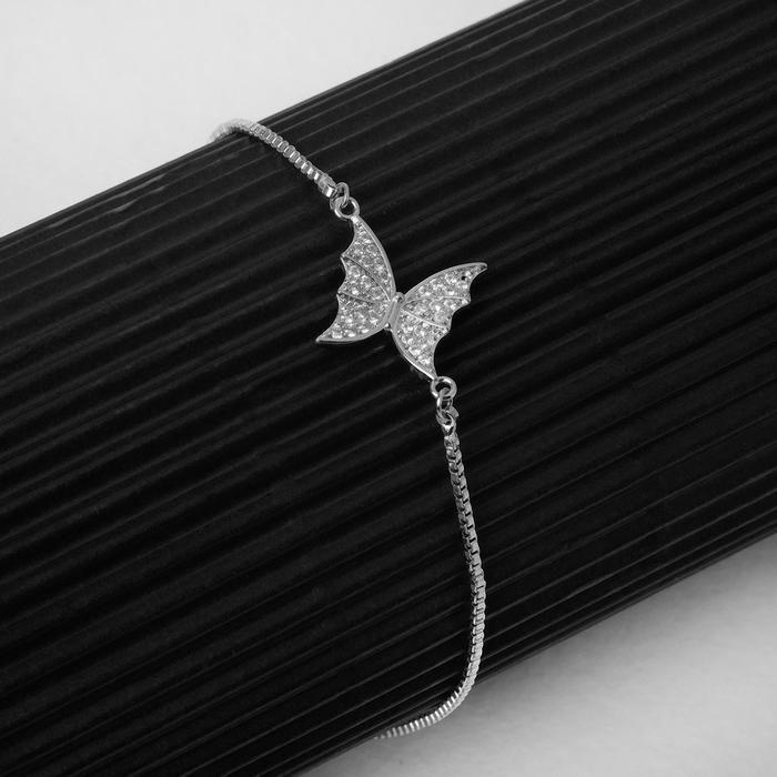 """Браслет со стразами """"Волшебство"""" бабочка, цвет белый в серебре, 11,5 см"""