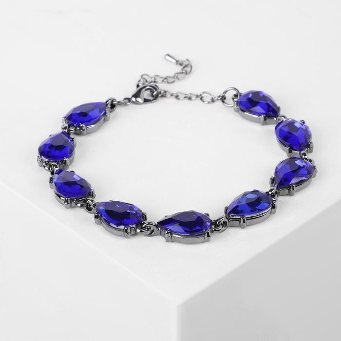 """Браслет со стразами """"Дорожка"""" бал, капли, цвет синий в сером металле ,L=19"""
