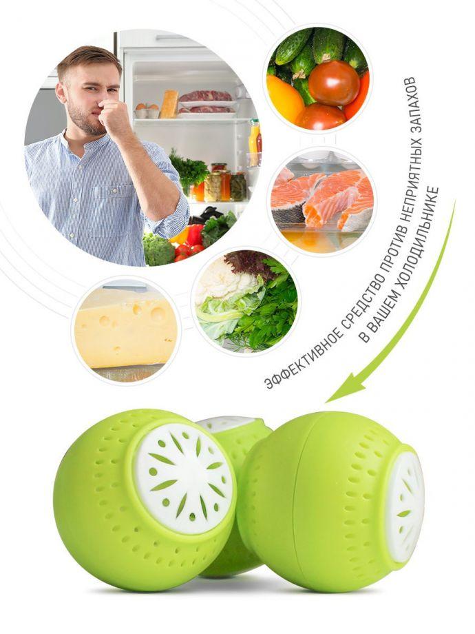Поглотитель запаха для холодильника Fridge Balls