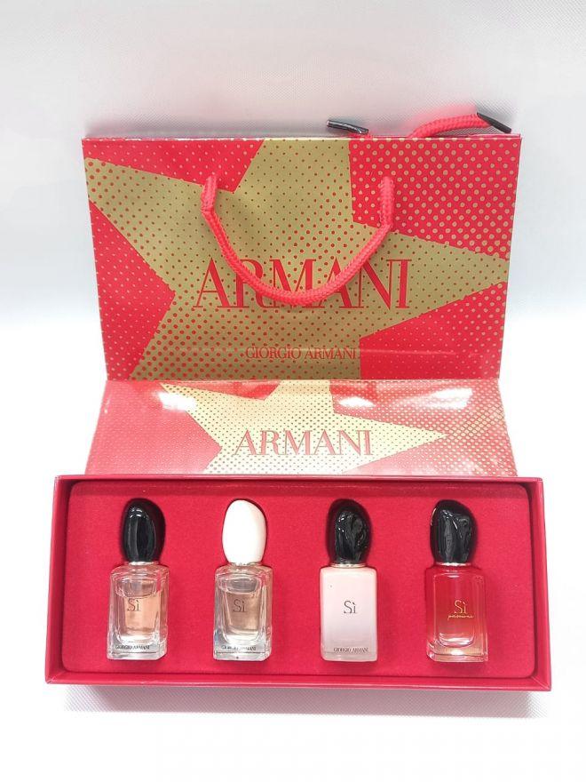 Подарочный набор Giorgio Armani SI 4x7.5 мл (масло)