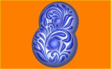 Пластиковая форма для мыла и шоколада  411 - 8-Гжель
