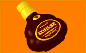 Пластиковая форма для мыла и шоколада  370 - Коньяк