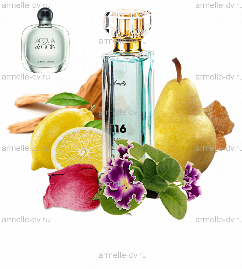 Аромат № 116. Направление: Giorgio Armani Acqua di Gioia, 50 ml